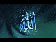 Allah_Is_One_by_maniPakistani