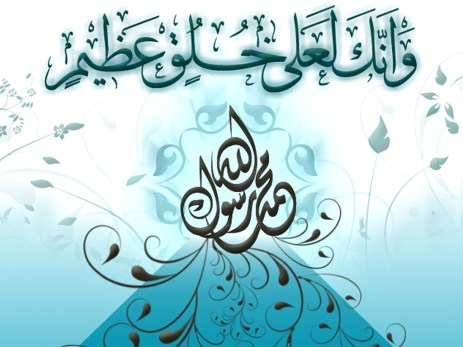 beautiful-ayat-in-12-rabi-ul-awal-wallpaper