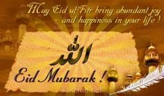 299407,xcitefun-eid-mubarak-2012-greetings-wallpapers05