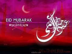 299408,xcitefun-eid-mubarak-2012-greetings-wallpapers04
