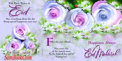 eid-mubarak-greetings-4