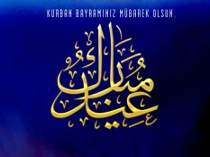 eid-ul-fitr-mubarak-greeting-cards-2012