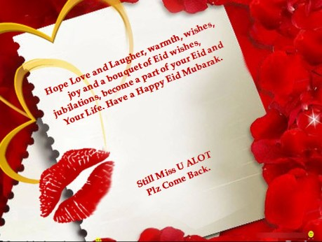 Latest-eid-mubarak-greeting-cards-for-girl-miss-you-at-EID-2012-2013