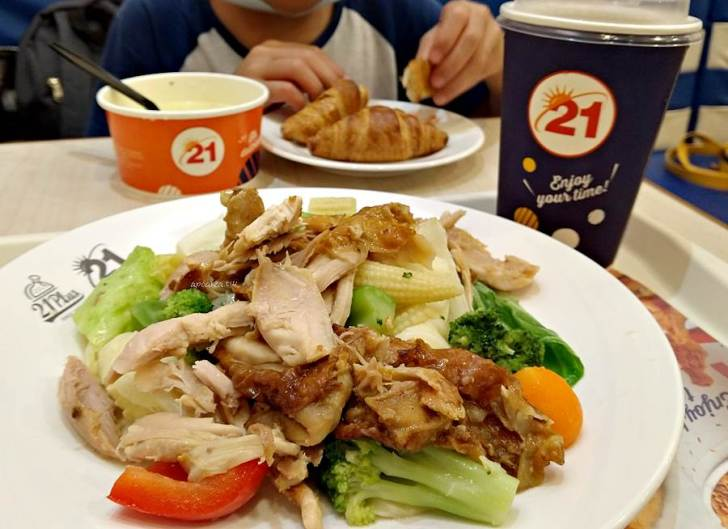 120135 - 21風味館|好吃烤雞搭配脆甜鮮蔬,鮮蔬手撕雞餐營養又美味,台中大遠百和新時代都有