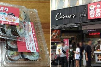 睿壽司|一中商圈台科大對面騎樓內,40元起銅板價壽司,口味多方便帶著走