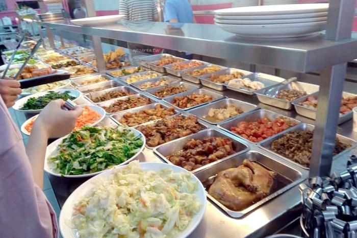 菜多多 早上8點起提供清粥小菜 百種菜色任你選 北屯平價自助餐