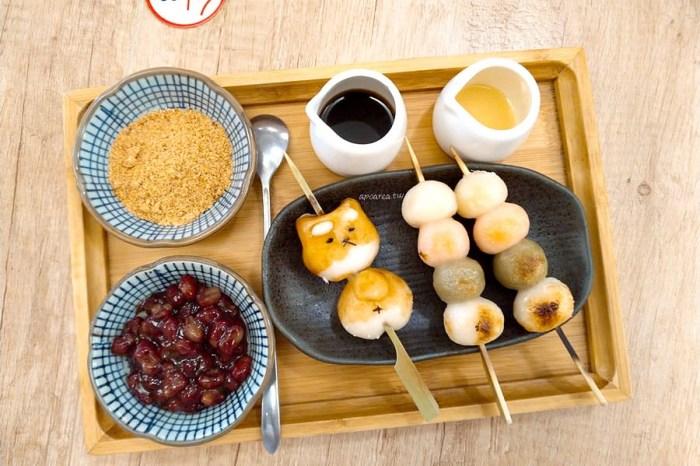 小町日和料理所|超萌柴犬烤糰子 免費雞湯喝到飽 一中商圈可愛日式咖哩定食丼飯100元起