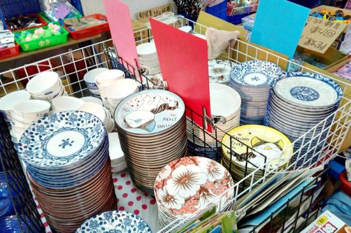 水湳市場小林百貨|婆媽最愛餐廚用品、日常雜貨、杯碗盤匙、收納盒 只要18元