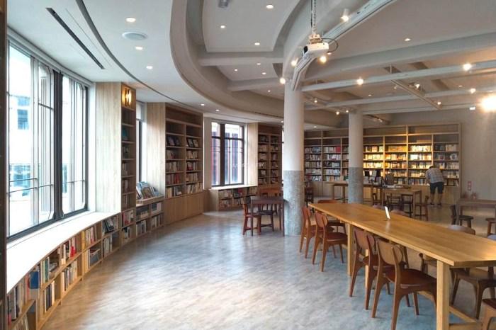 睽違21年 老台中人期盼已久的中央書局回來了!11/1試營運 附設茶飲空間呦