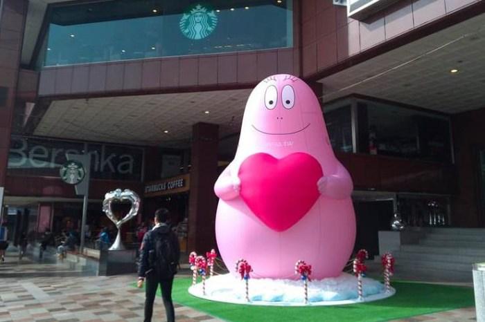 BARBAPAPA泡泡先生在台中 一起迎接聖誕節 夢幻療癒粉紅泡泡  2019聖誕樹 中友百貨