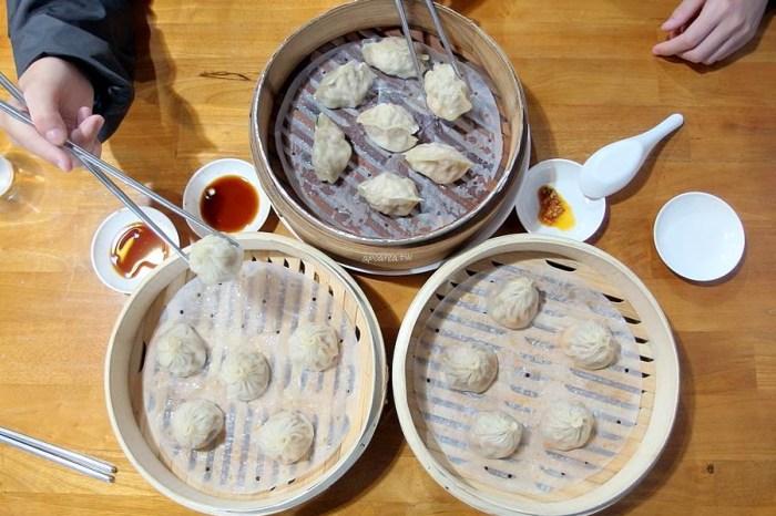 皇宸饌小籠湯包 台中湯包推薦 滿滿湯汁的蟹黃小籠湯包 整隻鮮蝦蒸餃 還有新品蘆玉湯包 北平路美食