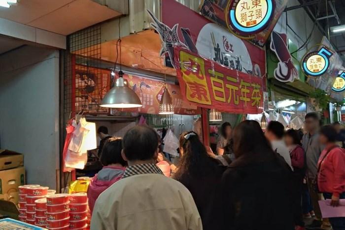 丸東商號 台中百元年菜在這裡,紅燒獅子頭、白菜滷、麻油米糕等只要100元,年菜組合十道菜色1350元,小家庭一趟買齊過好年,第五市場