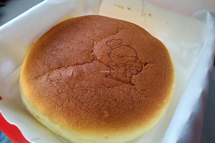 徹思叔叔起司蛋糕 日本起司蛋糕,新鮮現烤輕乳酪海綿蛋糕,清水服務區