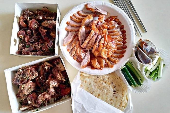 小鴨片|超夯一鴨多吃排隊烤鴨,酥香脆口鹽酥鴨好吃涮嘴,還有刈包、捲餅和鍋餅,台中人氣烤鴨店