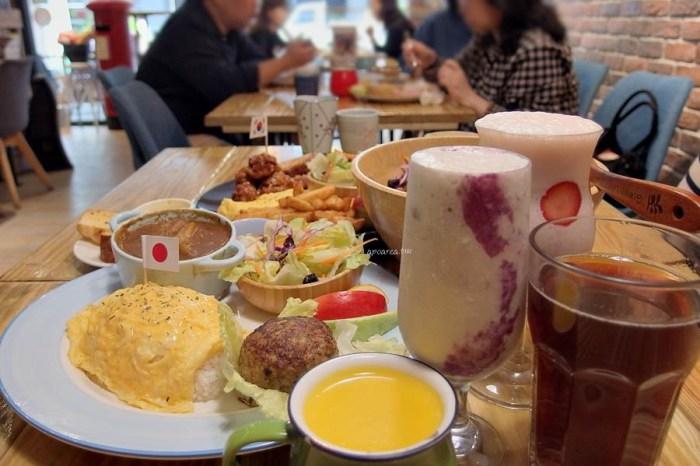 歐娜斯Honest早午餐 69元起外帶平價早午餐,多國料理美味餐點,精緻餐盒外送平台服務,北屯大份量早午餐