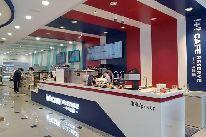 台中最新Big7新開幕,結合照片拉花拿鐵不可思議咖啡、柏克金、博客來、彩妝、安永鮮物、現烤烘焙麵包等複合式經營,Big7原義門市