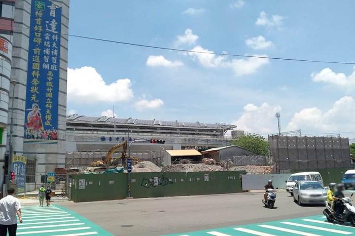 台中火車站大智路貫通工程預計8月底開通,前站後站不用再繞道,旅遊購物商圈交通更便捷!