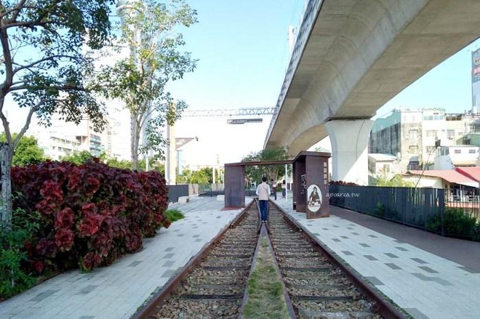 綠空鐵道。百年歷史台中車站舊鐵道開放,沿著綠川散步舊城區,新舊鐵軌及吊腳樓意象,台中親子免費景點