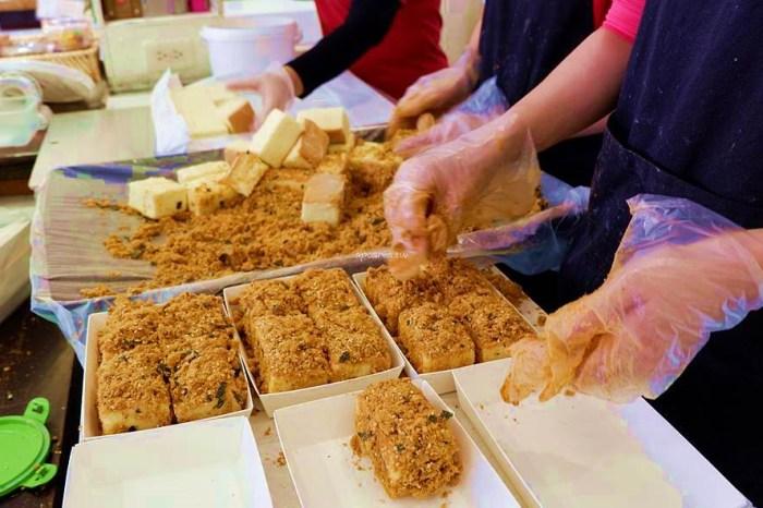 康久菓子工坊。超人氣古早味鹹蛋糕,每日現做肉鬆小貝,野上檸檬磅蛋糕,手工餅乾,台中麵包糕點推薦