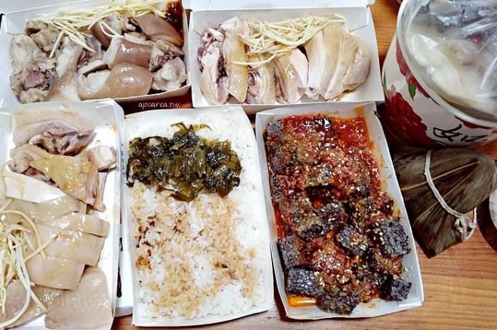紅牌美食餐飲。昌平路外帶美味小吃,濃郁大骨控,米血、肉粽、雞湯,崇德路春水堂對面