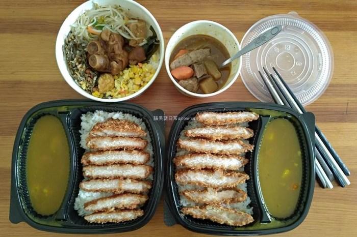 台中吃到飽鮮友火鍋推出69元無菜單便當,菜色豐富份量多,大份量咖哩豬排每日限量。