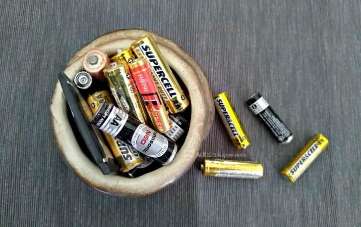 20210907192627 79 - 廢電池變購物金,電池回收加碼活動限時兩週,每0.5公斤可折抵超商購物11元