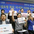 韓国と日本の問題