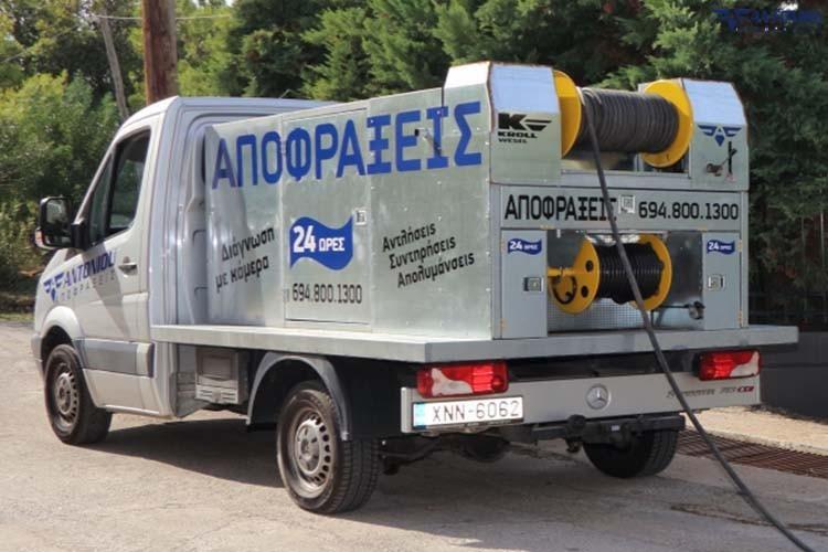 apofrakseis-3