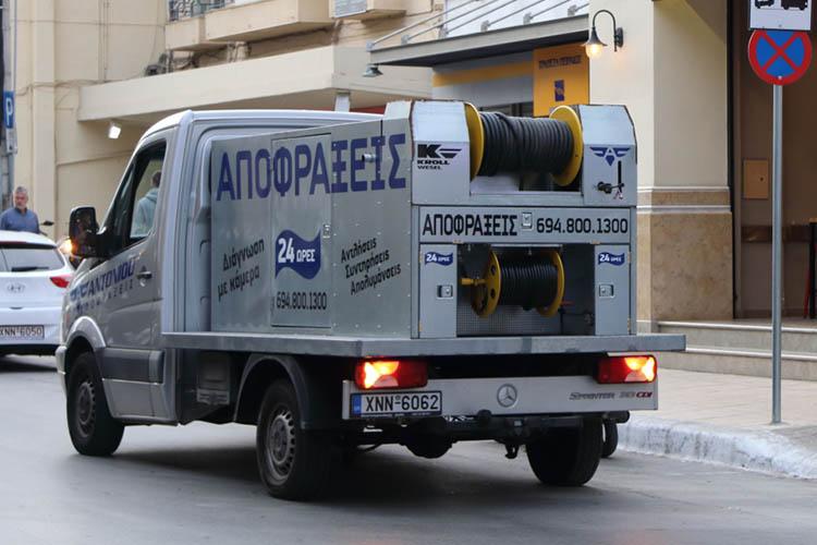 apofrakseis-agios-stefanos