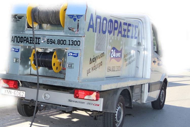 apofrakseis-dionisos