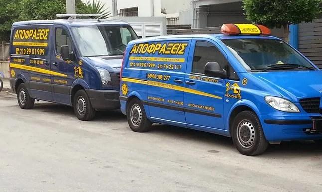 Απόφραξη αποχέτευσης Ελληνικό 24 ώρες