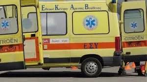 Εγχειρίδιο πρώτων βοηθειών από το ΕΚΑΒ