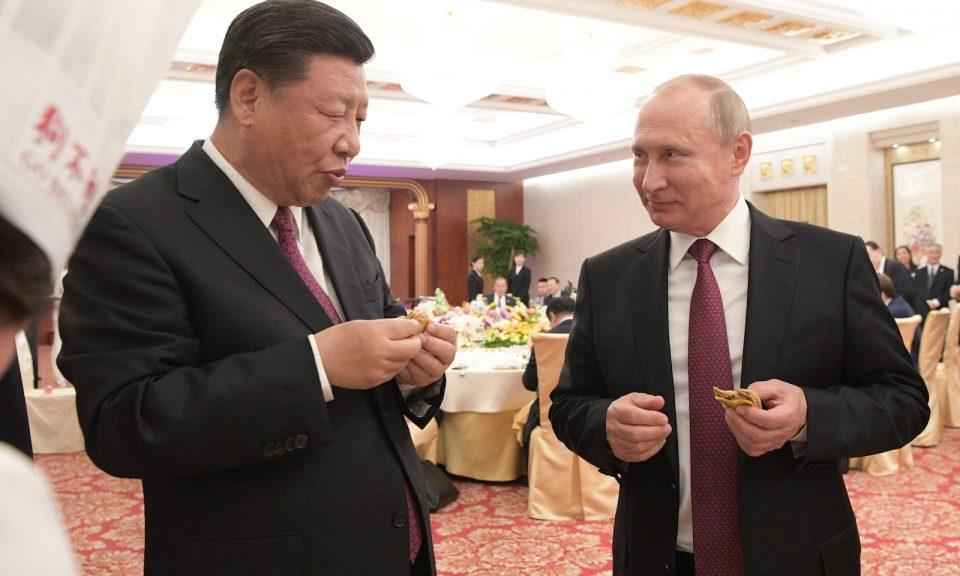 Pepe Escobar: Putin & Xi Top The G6+1