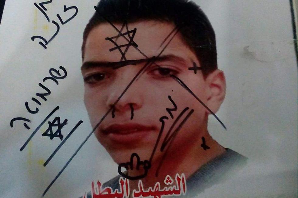 Israëlische militairen bekladden poster van gedode Palestijnse tiener – The Rights Forum