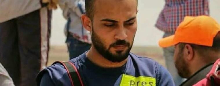 Palestijnse journalist bezwijkt aan verwondingen – The Rights Forum