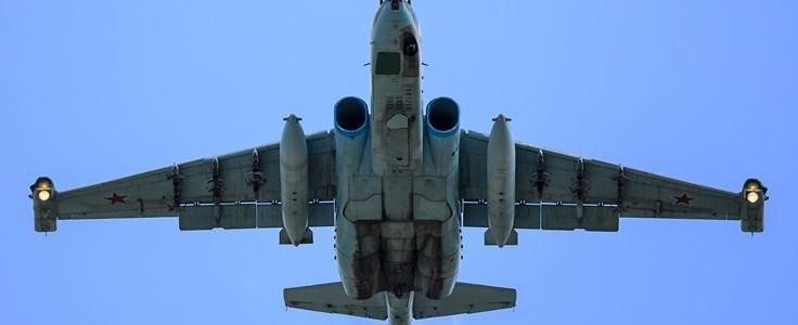 Downed Russian Warplane Illustrates Enduring Danger of US-Backed Terrorism | New Eastern Outlook