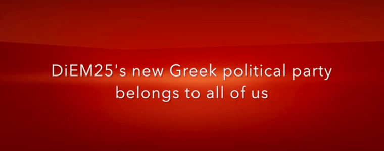 Support constructive, responsible, realistic disobedience in Greece. Support DiEM25's new political party in Greece