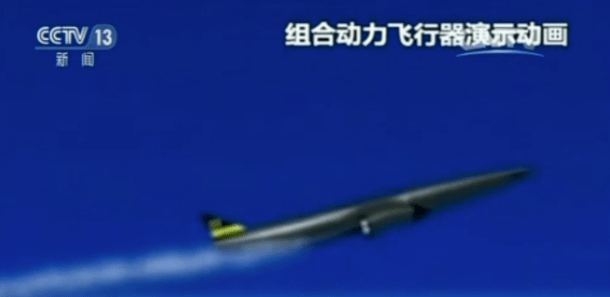 China Prepares To Mass Produce Hypersonic Vehicles