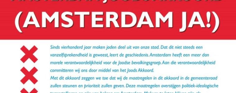 Amsterdam en het Stigmatiseren van Kritiek op Zionistische Terreur