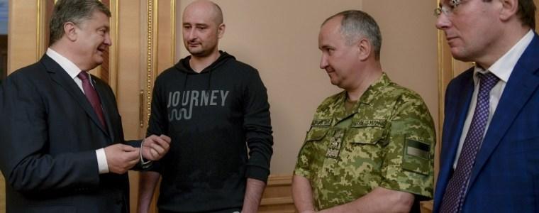 Ukraine: Der Mord an einem russischen Journalisten, der keiner war