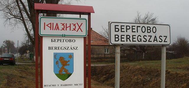 Oekraïne en Hongarije in de clinch over taalwet
