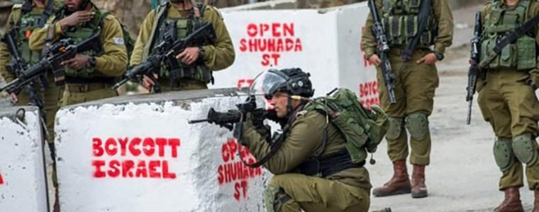 Israël: alleen nog voor mensen met de juiste mening – The Rights Forum
