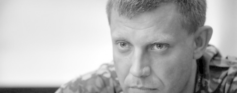 Who was behind the assassination of Aleksandr Zakharchenko? (Video)