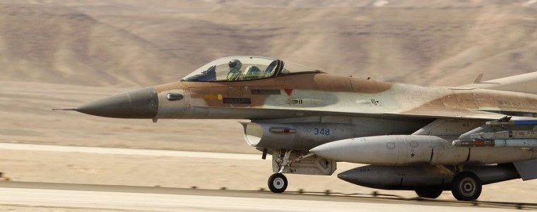 Russian Il-20 downed by Syrian missile. Russia blames Israel. Israel blames Syria (Video)