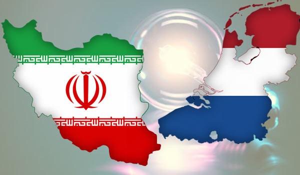 Hoe Nederland groot is in het steunen van terreurgroepen nu Iran – FREESURIYAH