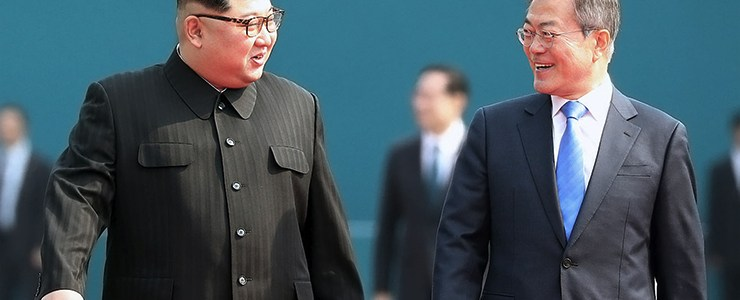The fifth summit between North and South Korea- results and achievements so far   New Eastern Outlook