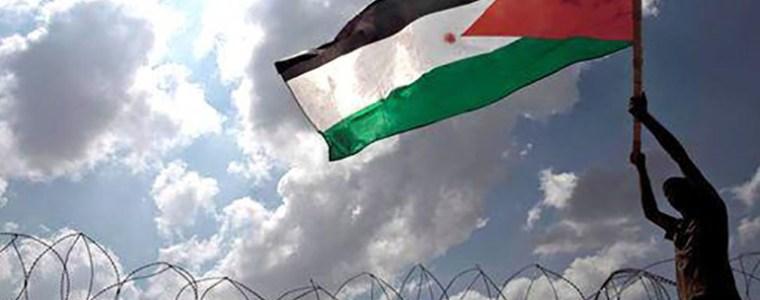 Palestijnse demonstratie tegen 70 jaar Israëlische onderdrukking – The Rights Forum