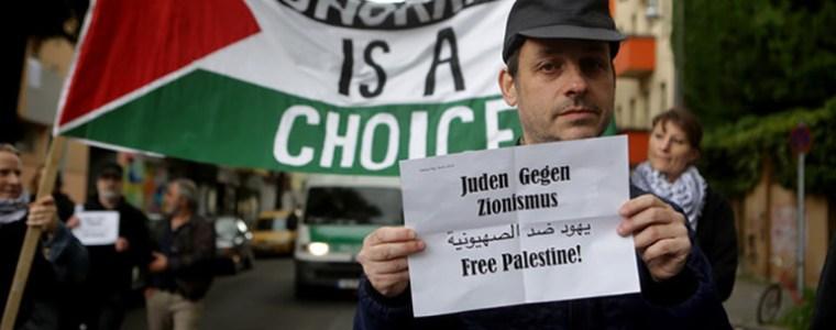 Rechter oordeelt: verbod op BDS is aanslag op democratische vrijheden – The Rights Forum