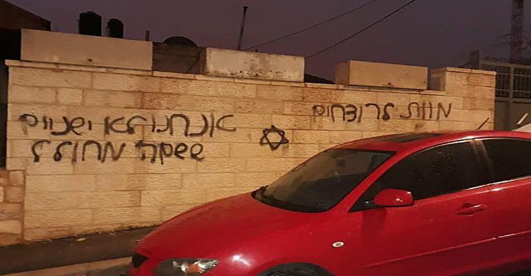 israelische-kolonisten-richten-op-grote-schaal-vernielingen-aan-8211-the-rights-forum