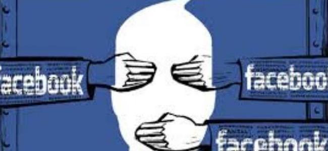 facebook-the-governments-propaganda-arm